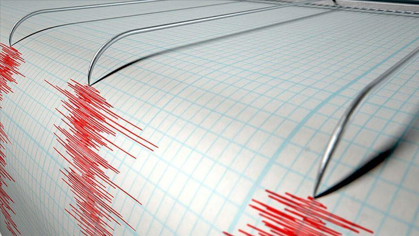 Deprem mi oldu? Kandilli ve AFAD son depremler sayfası 10 Ağustos 2021